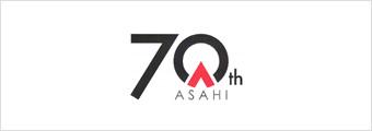 アサヒ創立70周年